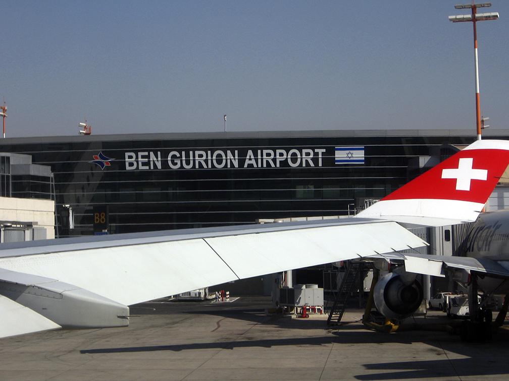 Aeropuerto Ben Gurión - Aunclick